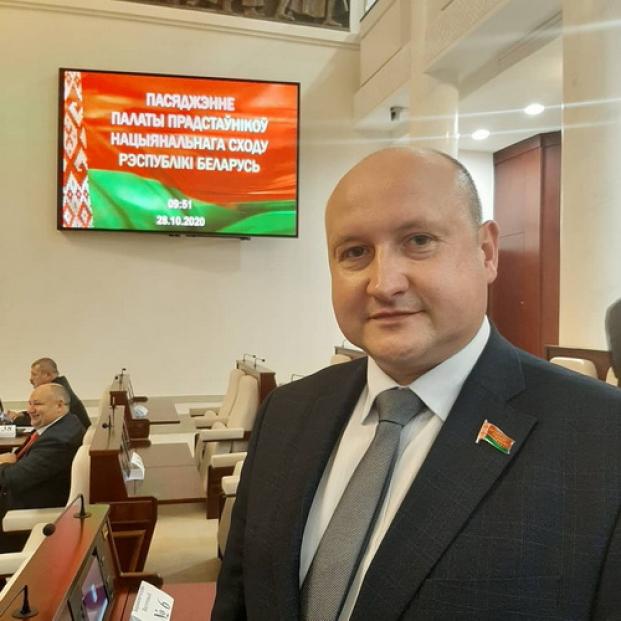 На заседании сессии Палаты представителей 28 октября 2020 года